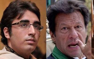 بلاول بھٹو نے وزیر اعظم عمران خان کو بزدل قرار دیتے ہوئے حیران کن چیلنج دے دیا