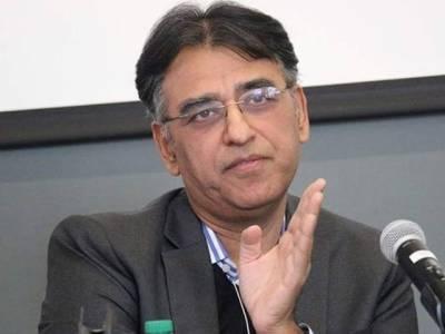 ''ملک میں مہنگائی بڑھے گی جس پر لوگ چیخیں گے'' وزیرخزانہ کے بیان نے پاکستانیوں کو پریشان کردیا