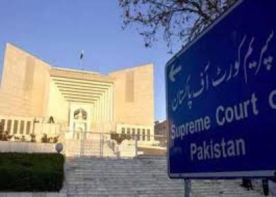 سپریم کورٹ، لاہور پارکنگ کمپنی کرپشن کیس میں ملزموں کی درخواست ضمانت پر نیب سے ریکارڈ طلب