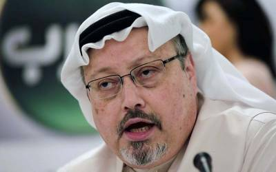 جمال خاشقجی قتل کیس میں اب تک کیا پیشرفت ہوئی؟ سعودی عرب نے اعلان کردیا