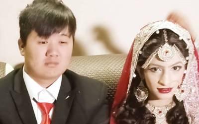 ایک اور چینی لڑکا پاکستانی دلہن بیاہنے پہنچ گیا، جوڑی کیسی دکھتی ہے؟ تصویر بھی سامنے آگئی