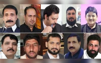 ہزارہ ڈویژن سے تعلق رکھنے والے پاکستانیوں کی فلاحی تنظیم