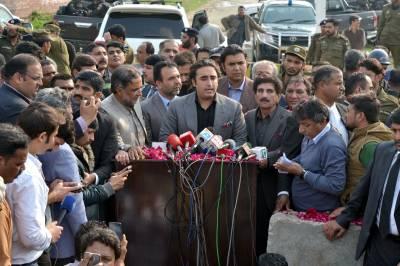 بلاول بھٹو کی قیادت میں پیپلز پارٹی کا 'کارواں بھٹو' ٹرین مارچ کراچی سے روانہ