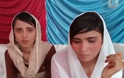 سندھ سے مبینہ اغوا لڑکیاں اسلام آبادہائیکورٹ پہنچ گئیں