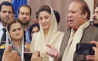 سابق وزیر اعظم نواز شریف کو کوٹ لکھپت جیل لاہور سے رہا کردیا گیا