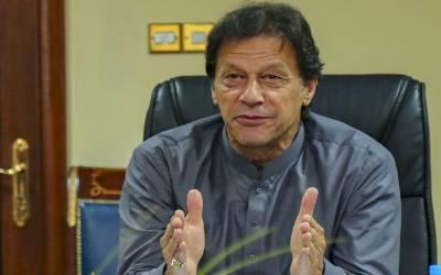 وزیراعظم عمران خان 27 اپریل کو تین روزہ دورے پر بیجنگ روانہ ہوں گے
