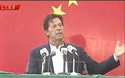 گوادر کی ترقی پاکستان کی خوشحالی، وزیر اعظم کاکوئٹہ تا گوادر ریلوے ٹریک بچھانے کا اعلان، مقامی آباد کو ہیلتھ کارڈ دیئے جائیں گے
