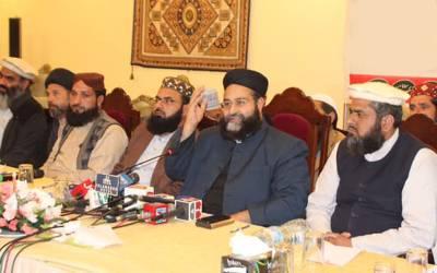 متحدہ علماء بورڈ نے تمام مکاتب فکر ،مذاہب کے قائدین کا اہم اجلاس اتوار کو طلب کر لیا