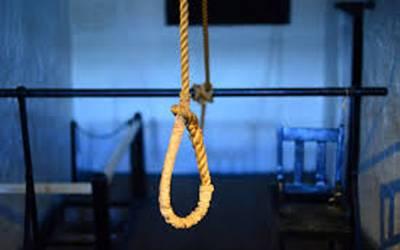 سعودی عرب میں دو پاکستانیوں کو سزائے موت دیدی گئی