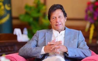مختلف نظام تعلیم معاشرے میں تفریق کا باعث،سب کیلئے یکساں نظام تعلیم رائج کرنے کی اشد ضرورت ہے: وزیر اعظمعمران خان