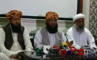 عمرانی حکومت بوکھلاہٹ کا شکار،فواد چودھری ہماری نظر میں شیطان ہے:مولانا عبد الغفور حیدری