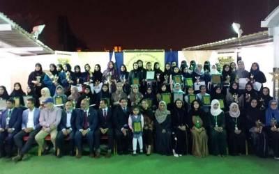 پاکستان انٹرنیشنل سکول انگلش سیکشن ریاض میں سالانہ تقریب تقسیم انعامات