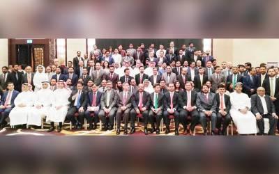 بیرون ملک سے ترسیل رقوم کے سلسلہ میں پاکستان کا دوسرا اجلاس، پاکستان سے پانچ بینکوں کی شرکت