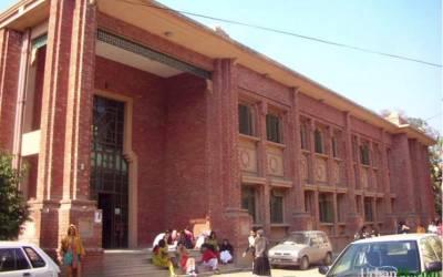 لاہور کالج فار ویمن یونیورسٹی میں طالبات کے ساتھ لڑکوں کی بد تمیزی ، ہائر ایجوکیشن کمیشن سے کارروائی کا مطالبہ