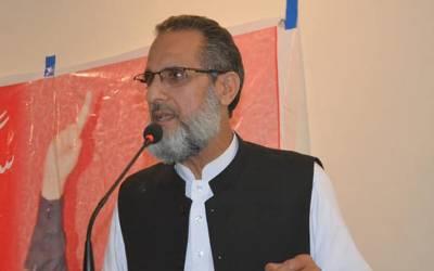 آئندہ بجٹ میں غیر ہنر مند مزدورں کی کم از کم تنخواہ 30 ہزار روپے مقررکی جائے:نیشنل لیبر فیڈریشن