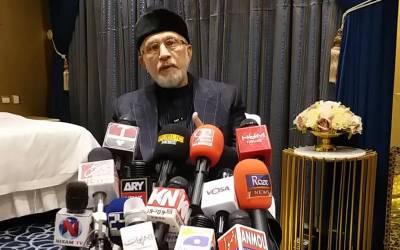 اسلام کو دہشت گردی کے ساتھ جوڑنا بھی دہشت گردی ہے: شیخ الاسلام ڈاکٹر علامہ طاہر القادری