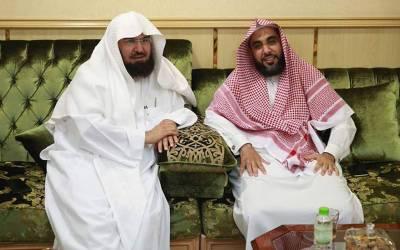 پاکستان تشریف لانے والے امام کعبہ الشیخ ڈاکٹر عبداللہ عواد الجہنی کون ہیں اور انہیں کونسی عظیم سعادت حاصل ہے ؟جانئے