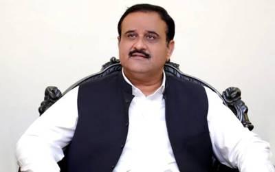 پنجاب حکومت کا خصوصی افراد کیلئے صحت انصاف کارڈز کے اجراء کا فیصلہ