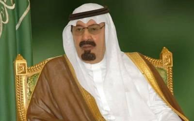 شاہ سلمان بن عبد العزیز نے سوڈان کو فوری انسانی امداد فراہم کرنے کی ہدایت کر دی