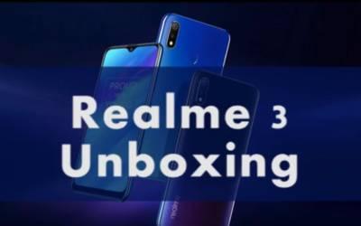 سمارٹ فون Realme 3 کی ان باکسنگ ، پہلی جھلک میں کیسا دکھائی دیتا ہے؟ آپ بھی دیکھئے