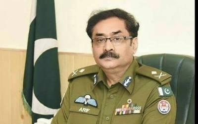 پولیس اصلاحات میں سست روی پر آئی جی پنجاب تبدیل،کیپٹن ریٹائرڈ عارف نواز کوانسپکٹر جنرل تعینات کردیا گیا