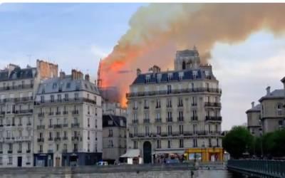 فرانس کے سینکڑوں سال پرانے گرجا گھر میں آگ بھڑک اٹھی
