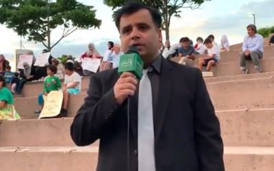 ہزار گنجی دھماکے کیخلاف آسٹریلیا میں مقیم پاکستانیوں اور مقامی لوگوں کا بھرپور احتجاج...