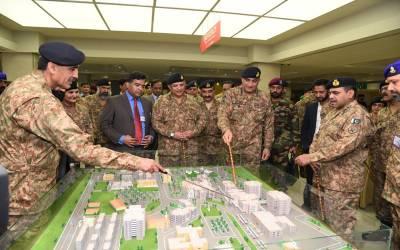 آرمی چیف نے سی ایم ایچ راولپنڈی کے نئے بلاکس کا افتتاح کردیا