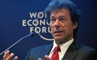 'آئی ایم ایف امدادی پیکج پر عالمی طاقتیں پاکستان کو بلیک میل کر رہی ہیں'