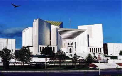 """""""سپریم کورٹ کے فیصلے سے افواج پاکستان کے حوصلے پر منفی اثرات مرتب ہوئے""""وزارت دفاع نے فیض آباد دھرنا کیس کے فیصلے کے خلاف نظر ثانی اپیل دائر کردی"""