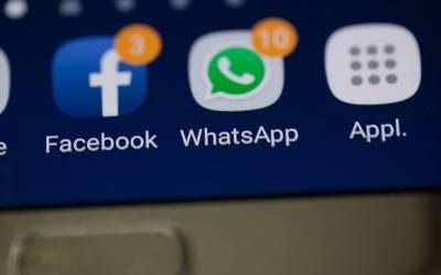 فیس بک اور واٹس ایپ کی اندرونی لڑائی پہلی بار منظر عام پر آگئی