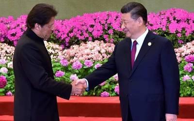 وزیر اعظم عمران خان کا دورہ چین ،پر عزم پاکستان کی نئی پہچان