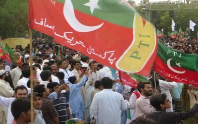 تحریک انصاف کے یوم تاسیس کے سلسلے میں آج کراچی میں جلسہ ہوگا