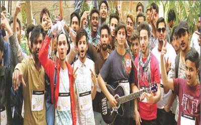 """""""روزنامہ پاکستان """"اور انٹرلنک کے اشتراک سے پہچان پاکستان کے نام سے 2روزہ آڈیشن کا آغاز"""