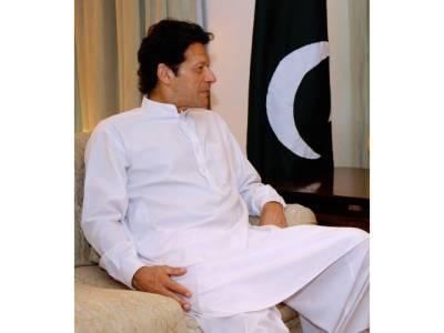 چیئرمین ایف بی آر نے وزیراعظم عمران خان کے بارے میں کیا بات کہی تھی جس کے بعد انہیں ہٹادیاگیا؟ حقیقت سامنے آگئی