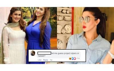 اداکارہ ثنا اور کبریٰ خان کی اس سادہ سی تصویر پر پاکستانیوں نے ایسی ایسی شرمناک باتیں کہہ دیں کہ جان کر ہی رنگ لال ہوجائے