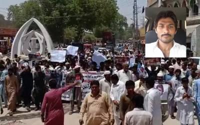 حسن علی قتل کیس، عمر کوٹ میں مہر برادری سول سوسائٹی اور شہریوں کا پریس کلب کے سامنے احتجاجی مظاہرہ