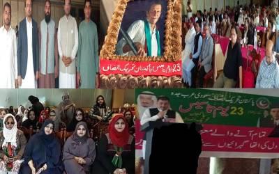 پاکستان تحریک انصاف سعودی عرب کی یوم تاسیس کے حوالے سے پروقار تقریب