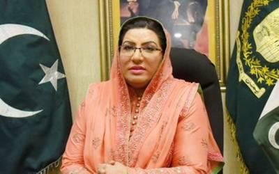 لندن کی پر آزائش فضاؤں میں بیٹھ کر پاکستانی عوام کی بات کرنا سنگین مذاق ہے :ڈاکٹر فردوس عاشق اعوان