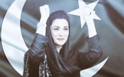 """وزیر اعظم کے روحانیت کو باربار """"رحونیت""""کہنے پر مریم نواز بھی میدان میں اتر پڑیں"""