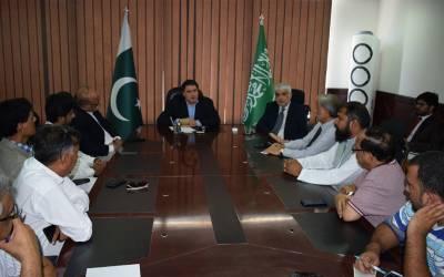 پاکستانی اشیاۓ خوردنی اور ٹیکسٹائل کی مصنوعات کیلئے سعودی عرب میں بڑی مارکیٹ ہے: راجہ علی اعجاز