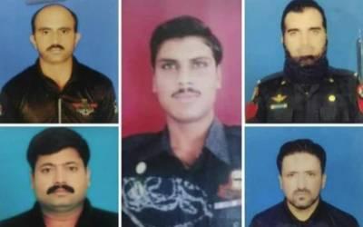 داتا دربار خود کش حملے میں شہید ہونیوالے پولیس اہلکاروں کی نمازجنازہ ادا کردی گئی