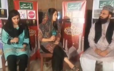 ڈیلی پاکستان رمضان ٹرانسمیشن میں مفتی ضیاء الحق نقشبندی سے گفتگو
