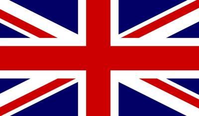 نماز تراویح کے دوران مسلح شخص کی مسجد میں فائرنگ، لندن سے افسوسناک خبرآگئی