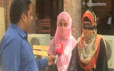 """""""عمران اور علی نے ہمیں شادی کے بعد فروخت کر دیا جہاں رانی نامی عورت جسم فروشی کرواتی رہی اور۔۔"""" دو بہنیں انصاف کیلئے عدالت پہنچ گئیں ، انتہائی دردناک داستان سنا دی"""
