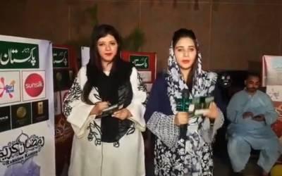 ڈیلی پاکستان رمضان ٹرانسمیشن