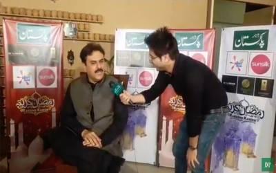 ڈیلی پاکستان رمضان ٹرانسمیشن،آپ بھی دیکھیں