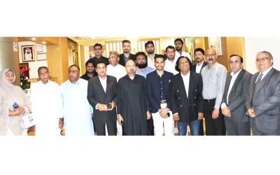 پاکستان پیپلزپارٹی سوشل میڈیا ونگ کی طرف سے افطار ڈنر، پی پی پی کارکنوں سمیت پاکستانی کمیونٹی کی شرکت