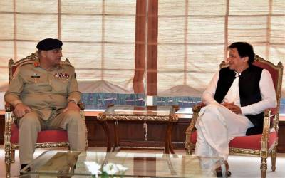 عمران خان سے آرمی چیف کی وزیر اعظم آفس میں ملاقات