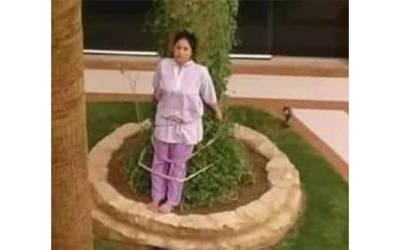 سعودی عرب میں کفیل نے سزا دینے کے لئے اس غیر ملکی ملازمہ کو درخت کے ساتھ باندھ دیا، ایسا کیا قصور تھا؟ جان کر آپ کی بھی آنکھوں میں آنسو آجائیں